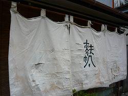 20091022 (1).jpg