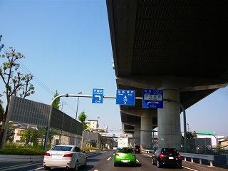 2009gw 004.jpg