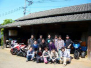 2009gw 146.jpg