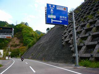 2009gw 192.jpg