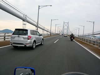 2009gw 431.jpg