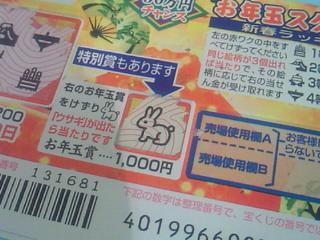 201012261631000.jpg