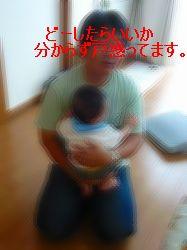200908 010.jpg
