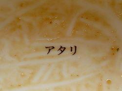 20091022 (15).jpg