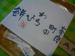 200911 092.jpg