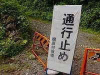 20080614 008.jpg