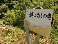 20080614 015.jpg